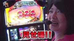#121 笑門/北斗の拳 天昇/動画