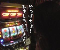 #45 ういちとヒカルのちょっとおもスロいTV蒼天/エヴァ4/忍魂/動画