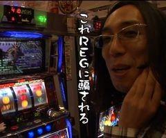 #47 ういちとヒカルのちょっとおもスロいTVエヴァ4/ガメラ/忍魂/動画