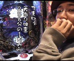 #123 ういちとヒカルのちょっとおもスロいTVCR必殺仕事人IV/動画