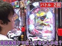#22 ブラマヨ吉田のガケっぱち!!ヒラヤマン/大林健二(モンスターエンジン)/動画