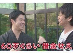 #37 ブラマヨ吉田のガケっぱち!!ヒラヤマン/みなみのしま 南條/動画