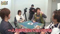 沖と魚拓の麻雀ロワイヤル RETURNS 第15話/動画