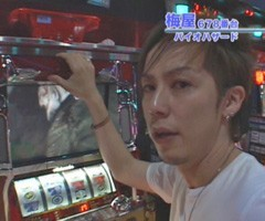 #16嵐・梅屋のスロッターズ☆ジャーニー山形県★後編/動画