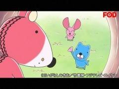#23 フェネギーくんのあ〜あ/動画