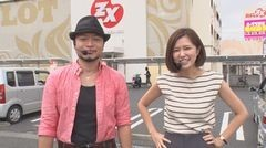 #9 らんなうぇい/バジリスク絆/BLOOD+2人の女王/動画
