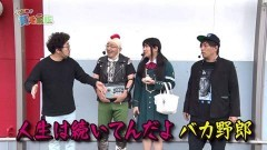 #43 貧乏家族/凱旋/SPリノXX/シンフォギアL/ハーデス/動画