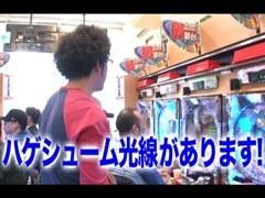 #57 黄昏☆びんびん物語バジリスクII/ミリオンゴッド/番長2/動画