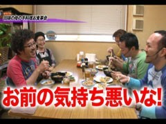 #58 黄昏☆びんびん物語バジリスクII/ミリオンゴッド/モンハン/動画