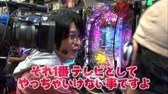 #12 ビジュR1/CR麻雀物語2/CRアントニオ猪木 399ver./動画