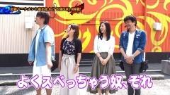 #106 ペアパチ/真・北斗無双/戦姫絶唱シンフォギア/動画