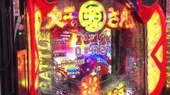 #267 黄昏☆びんびん物語/大工の源さん 超韋駄天/バジ絆2/パチスロ アイドルマスター ミリオンライブ!/動画