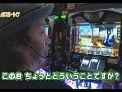 #76 パチスロ〜ライフ西国分寺★後編/動画