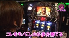 #153 水瀬&りっきぃのロックオン/強敵/CR Rio2/ハナビ/動画