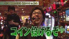 #38 スロじぇくとC/クラセレ/クレア2/ちゃま喝/ゴッドイーター/動画