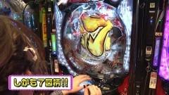 #224 ビワコのラブファイター/CR喰霊-零-/動画