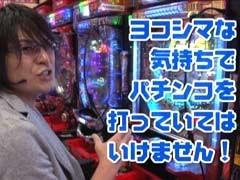 #151 �r�W��R�p�`���R����U�k�@����/AKB48/����