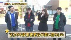 #8 55奪取/北斗修羅/まどマギ/SHAKEIII/バーサス/動画
