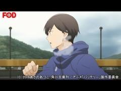 第9話 バックホーム/動画