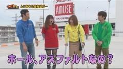 #25 55奪取/閃乱カグラ/魁!!男塾/盗忍!剛衛門/動画