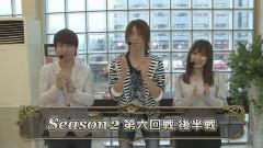 #12 パチマガ超2/仕事人V豪剣/大海物語4/動画