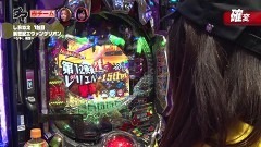 #48 満天アゲ×2/AKB 123/エヴァ シト、新生/ひぐらし廻319/Pバジ2/動画