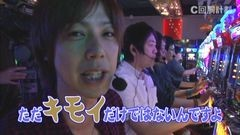#3 スロじぇくとC/ハナビ/動画