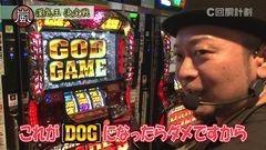 #47 スロじぇくとC/北斗転生/アナゴ/ピンドラ/クラセレ/動画