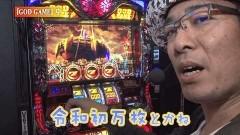 #107 あるていど風/ゾンビリーバボー/ハーデス/動画