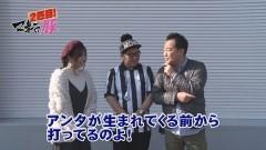 #23 マネ豚2/パチスロ星矢 海皇/ハーデス/動画