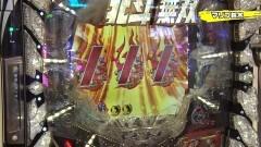 #125 実戦塾/北斗無双/大海4BK/シンフォギアL/エルドラ/動画