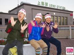 #7 人気ドラマのロケ地を巡る旅 1/動画