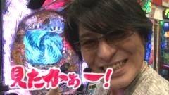 #29 ビジュR1/CRリング 呪い再び/動画