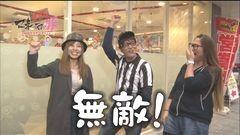 #20 マネメス豚/北斗無双/烈火2/海 金富士/動画