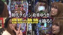 #32 マネメス豚/最終回/動画