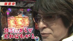#67 ビジュR1/仕事人V/海物語with桃鉄/沖縄2/動画