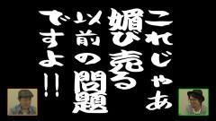 #99 ふらっと55/ニューシオサイ-30/SLOTパックマン/動画
