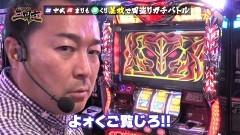 #5 三国志/ハーデス/動画