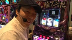 #114 ふらっと5/アカギ/聖闘士星矢 海皇覚醒スペシャル/動画