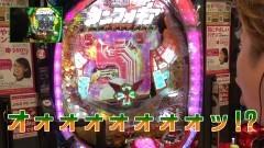 #4 全ツEX/戦姫絶唱シンフォギア/動画