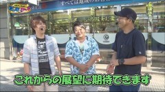#10 ゲッツゴー/強敵/ハーデス/ハナビ/リング終焉ノ刻/動画