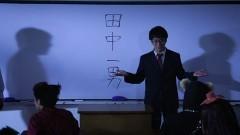 妖怪!百鬼夜高等学校 第一夜/動画
