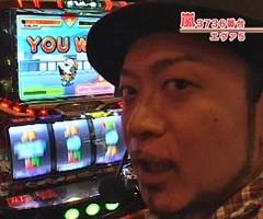 #107嵐・梅屋のスロッターズ☆ジャーニー静岡県★中編/動画