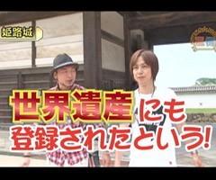 #112嵐・梅屋のスロッターズ☆ジャーニー兵庫県★前編/動画