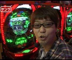 #3 万発・ヤングのわかってもらえるさ鉄火ばぁば/獣王レジェンド/動画