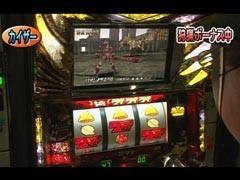 #152 パチスロバトルリーグ「16シーズン」ニューパルサーSP/モンハン/動画