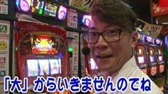 #176 パチスロバトルリーグ「16シーズン」北斗の拳 転生の章/動画