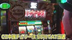 #198 パチスロバトルリーグ「17シーズン」獣王 王者の帰還/戦国乙女/動画
