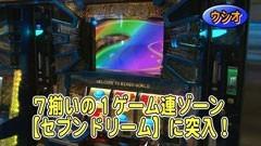 #244 パチバト「19シーズン」/サラ番/やじきた道中記乙/動画