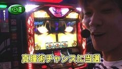 #284 パチバト「21シーズン」/バジ絆/マイジャグII/ゴッドイーター/動画